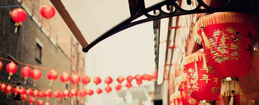 Chinese-NY-Lantern.jpg