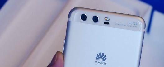 Test_Huawei_P10001JPG.png