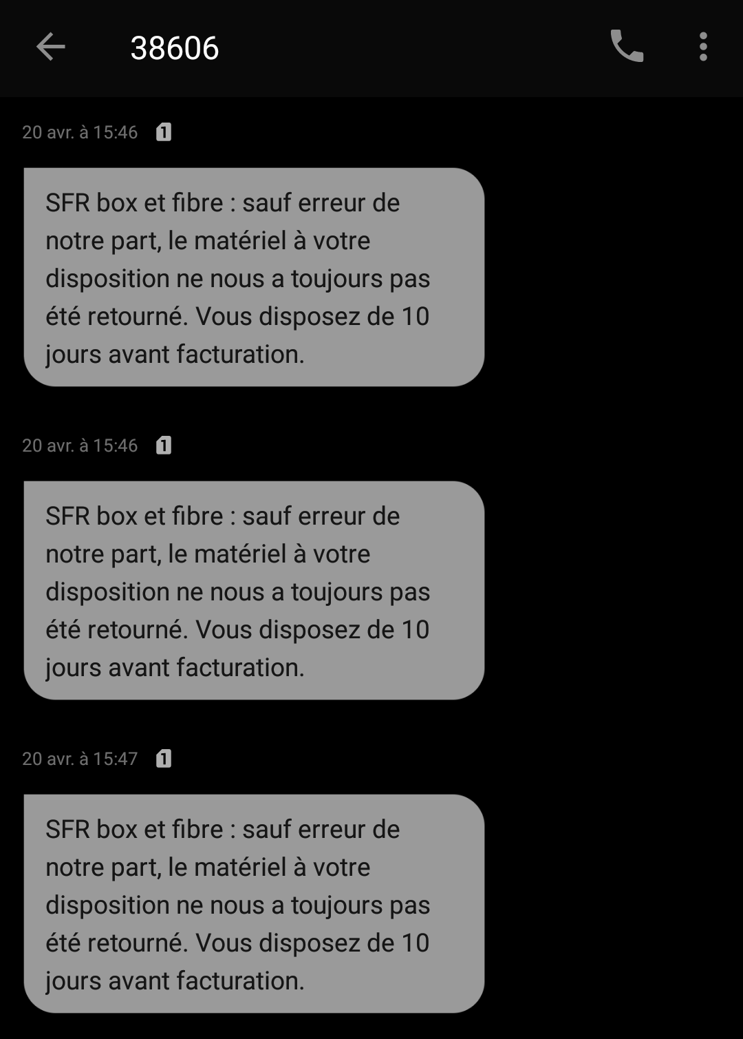 spam_sms.png